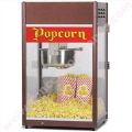 Rental store for Popcorn Maker in Lansing MI